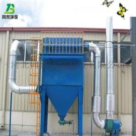 沧州粉尘净化器单机袋式除尘器厂家同帮环保