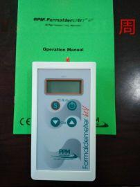 甲醛检测仪PPM-htv房屋内甲醛检测