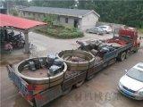 烘干机拖轮、干燥机托轮优质诚信供应厂家