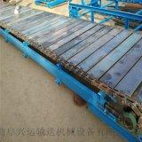 木板用链板式运输机  货物用链板传送机