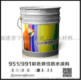 建工牌卫生间高分子涂膜防水材料