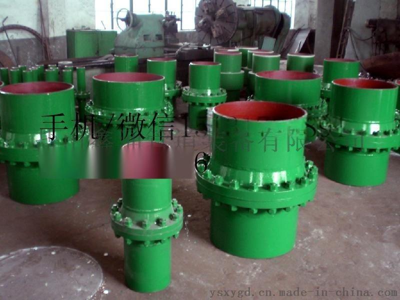 电厂专用绝缘接头 DN800大口径绝缘法兰