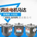 東元東力齒輪減速調速光軸電機M425-002