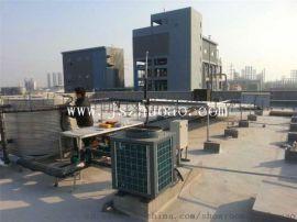 卓奧爲蘇州永利機械廠安裝太陽能加空氣能