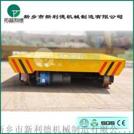 电动车实力厂家大吨位定制KPJ电缆卷线式电动平车