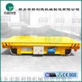 电动车钢轮大吨位运载KPT拖电缆供电轨道平车