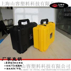 三军行安全防护箱M2200,工具箱,仪器设备箱
