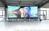 南京酷彩浙江杭州55英寸3.5mm超窄边液晶拼接屏