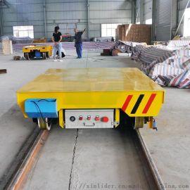 铝合金转运车  小吨位平板车免维护电池