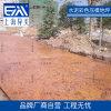 混凝土壓花模具脫模粉施工便捷上海廠家直銷