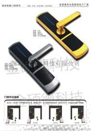 深圳智慧門鎖,廣州電子智慧門鎖,賓館智慧門鎖
