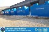 養豬場污水處理設備衆邁環保
