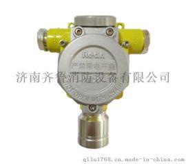 判断气体报警器检测浓度正确的方法
