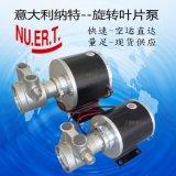 半導體鐳射冷卻用 低噪音、無刷直流高壓旋轉葉片泵