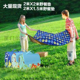 厂家直销野餐垫 沙滩垫瑜伽垫防潮垫 野餐垫