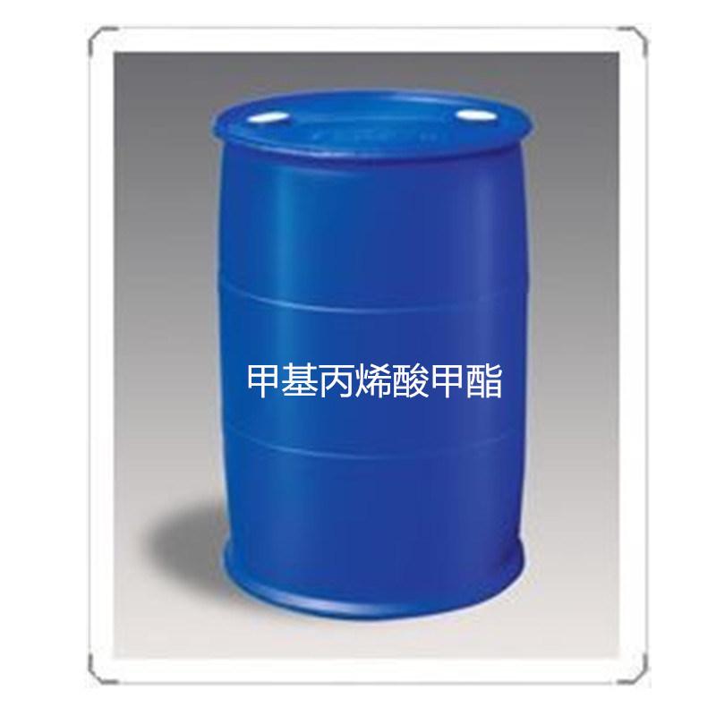 甲基丙烯酸甲酯 大量现货供应 优质化工原料