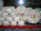 景德镇陶瓷餐具 特色餐具 餐具批发