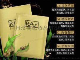 湛江RAY面膜厂家 优质RAY面膜低价供应