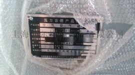 螺杆空压机罐子3m3/8kg