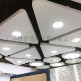 2.5mm厚大厅吊顶造型装饰喷涂铝单板