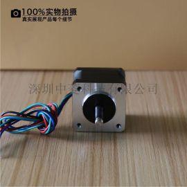 35系列两相步进电机ZL35HS001打印机雕刻机