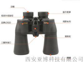 西安尼康望远镜专卖店13572588698