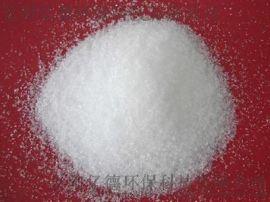 工业用硫酸镁厂家提供