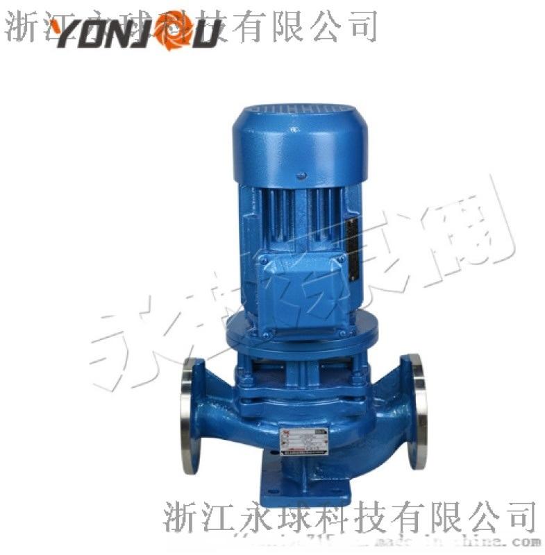 GW管道式高效無堵塞排污泵