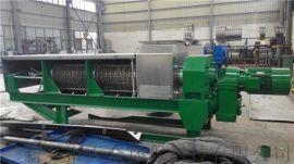 天众机械 中型果蔬尾菜处理设备 螺旋压榨机