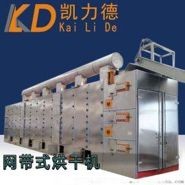 不鏽鋼網帶活性炭烘乾機 連續運行 處理量高