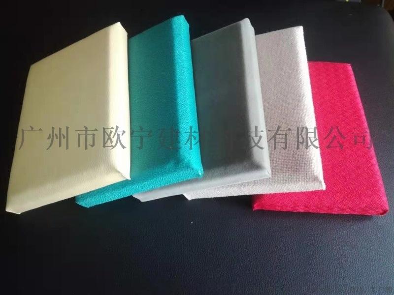 浙江软包吸音板厂家 防火防撞吸音软包