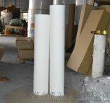 100gsmA4A3热转印纸数码浅色深色美甲星空热升华木纹