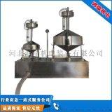 一等标准金属量器1L—20L