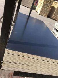 建筑木模板覆膜板(厂家直供)