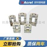 安科瑞 立式方孔型電流互感器