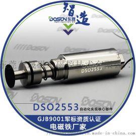 电磁铁生产厂家供应电梯自动门锁圆管式直动电磁铁