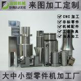 非标零件加工大型非标零件生产厂家 非标零件加工