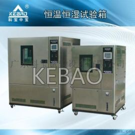 恒温恒湿交变试验箱可程式恒温恒湿试验机