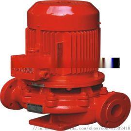 55KW消防泵/多级离心泵