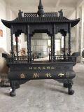 订购寺庙铸铜长方形香炉 定做圆形铜香炉厂家
