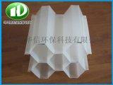 聚丙烯環保材質六角蜂窩斜管填料沉澱池pp斜管