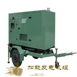 2800kw发电机并机柜 2800kw发电机并联柜