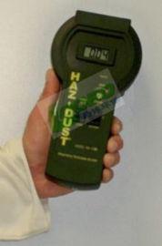 LBS-100A便携式污泥浓度计/悬浮物测定仪