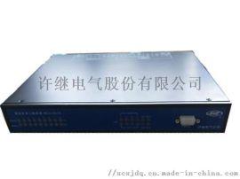 许继MCU-801A多串口服务器提供软件程序