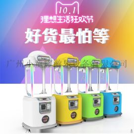 广州娃娃机厂家番禺豪华液晶抓烟机弹珠游戏机