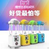 廣州娃娃機廠家番禺豪華液晶抓煙機彈珠遊戲機