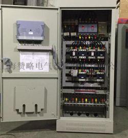 厂家直销45kw消防泵控制柜 带认证 证件齐全