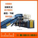 中山廢紙打包機 液壓打包機 臥式半自動壓包機