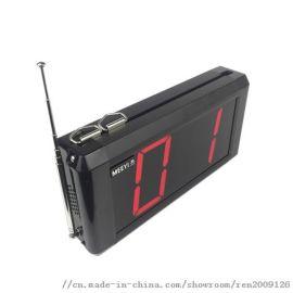 美一无线呼叫器 商用 医院 餐厅 茶楼服务铃专用主机 无线呼叫器Y-99S