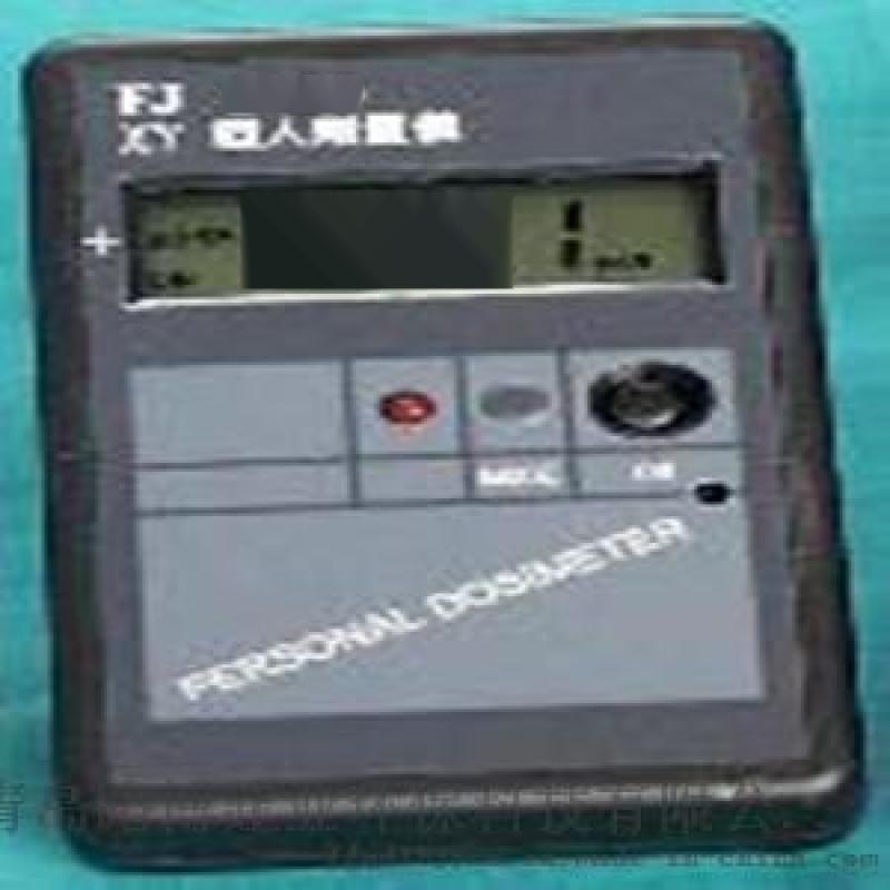 直销FJ2000个人剂量仪
